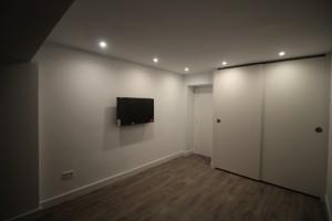 Después de la reforma del apartamento - Habitación